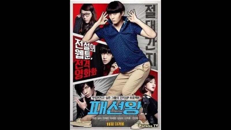 Корейский фильм 2018