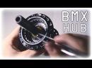 Как разобрать заднюю BMX втулку 2 How to maintain a BMX Hub