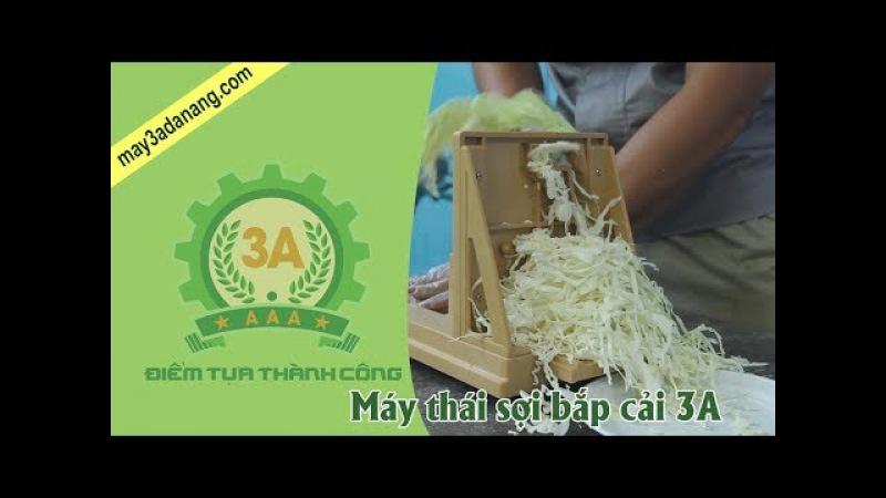 Cách thái bắp cải nhanh nhất với máy bào sợi bắp cải 3A