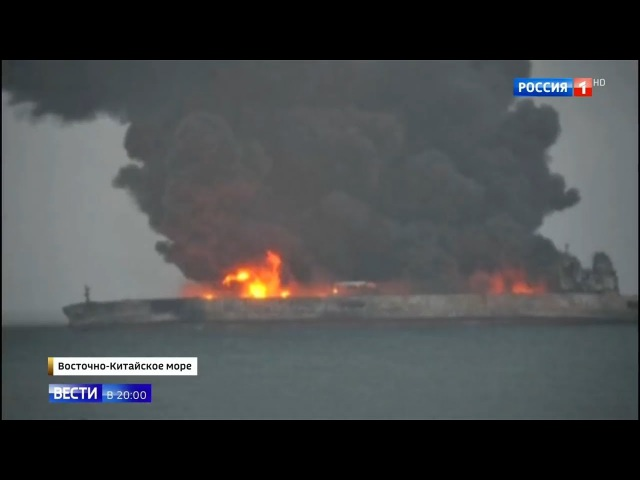 Горящий Иранский танкер у берегов Китая грозит масштабной экологической катаст...