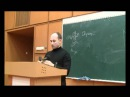 Николай Стариков. Выступление в МГИМО, 02.03.2012