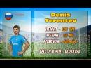 Terentev Denis Goals Assists Passes Shots Tackling Interceptions Dribbling