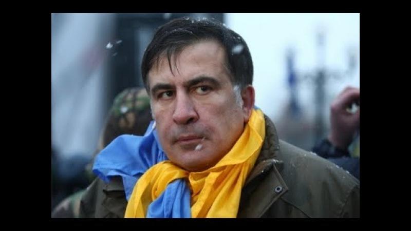 Публичное унижение Саакашвили на Deutsche Welle