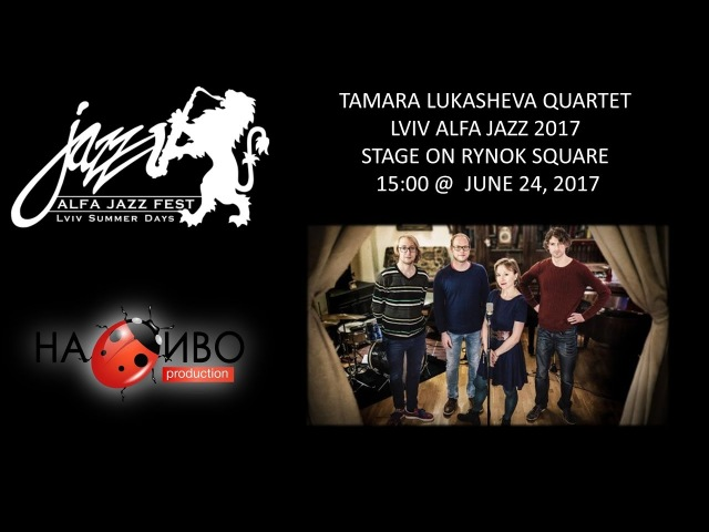 НАЖИВО | TAMARA LUKASHEVA QUARTET | LVIV ALFA JAZZ 2017 | STAGE ON RYNOK SQUARE @ 1500
