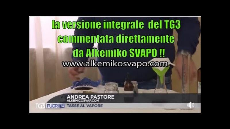 Tasse sul Vapore - il video che ha fatto discutere tanto commentato da AlkemikoSvapo - UnikoSvapo