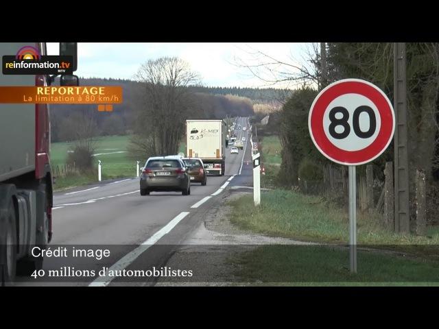 La limitation de vitesse à 80 km/h : un projet nocif pour les Français, la France et son économie