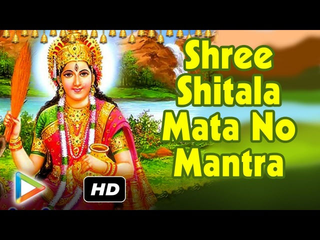 Om Aim Hrim Klim Shitala Maa Mantra | Powerful Maa Durga Mantra