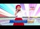 «Ты супер!»: Ева Соломенникова, 9 лет, г. Новосибирск. «Песня Красной Шапочки»