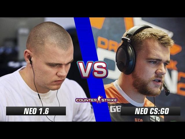 NEO CS 1.6 vs NEO CSGO