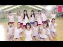北京BEJ48 3rd EP 『マニフェスト(宣言)』 公式MV 20170327