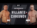 JFL 4 LIGHT-HEAVYWEIGHT Misha Cirkunov kurac1st0 vs Gian Vilante Bjjstop37