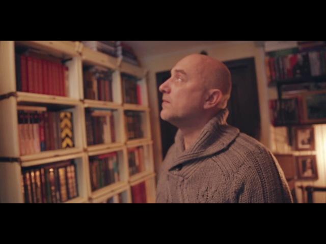 Захар Прилепин. Экскурс по Керженской комнате писателя.