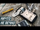 IPhone X бы не выдержал! Казнь защищенного смартфона DOOGEE S60: огонь, drop-test, стиралка, пресс