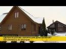 Белорусские дома набирают популярность во Франции