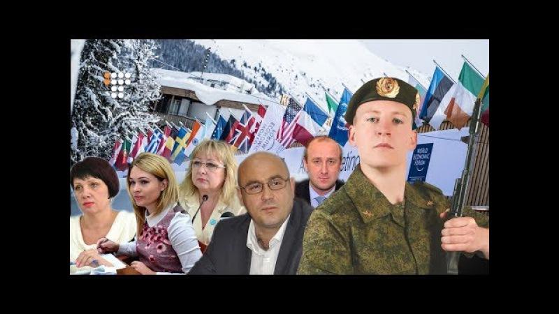 Санкційні списки від США, вирок для росіянина Агеєва