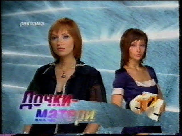 Рекламный блок (СТС, 27.05.2007) (1)