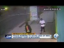 Detroits Most Wanted Man killed over sunglasses