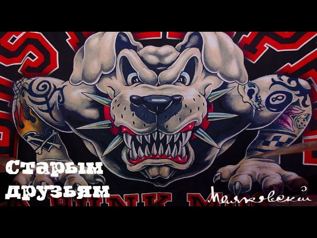 Distemper - Старым друзьям (Сыктывкар 10.09.2016)