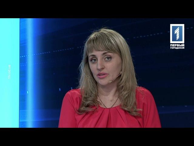 """Аутизм. Программа """"Консилиум"""" на канале Первый Городской г.Одесса"""