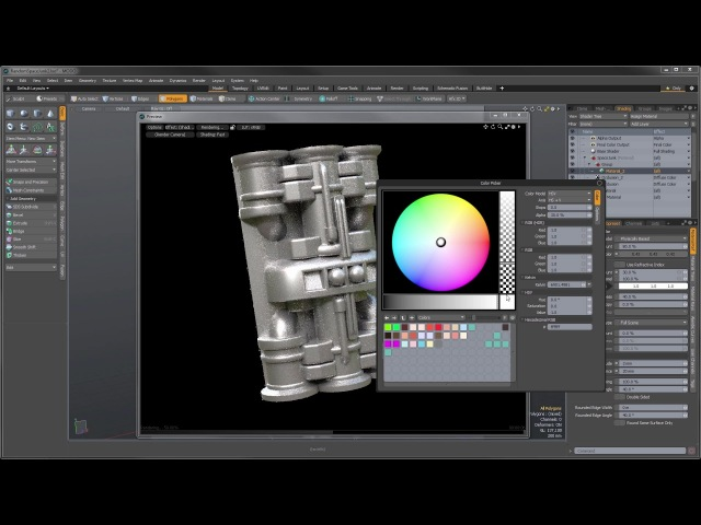 MODO's Occlusion Shader In-Depth -- Part 2