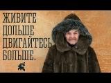 Вологодские типы: Лидия Александровна с улицы Рабочей.