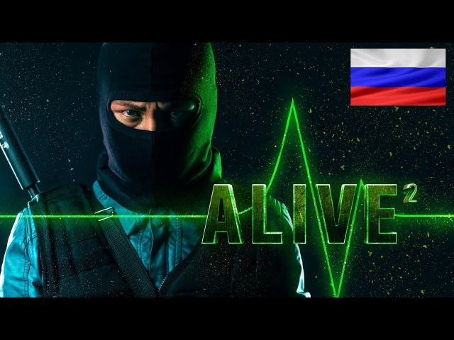 Alive 2 - CS:GO vs CS 1.6 Movie by MiX(eP) | [RUS]