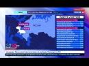 Новости на «Россия 24» • Украина выполняет обещание не допустить россиян для участия в выборах президента РФ