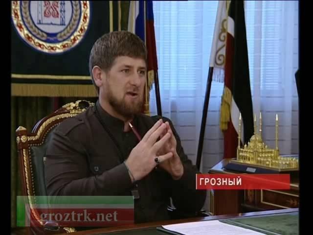 Вопрос границы с Ингушетией определен Чечня.