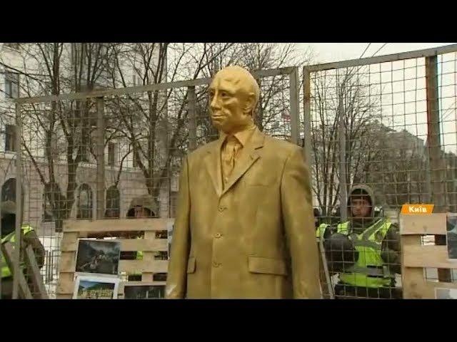 Нацполиция и активисты заблокировали посольство РФ в Киеве