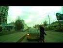 день бесстрашных пешеходов