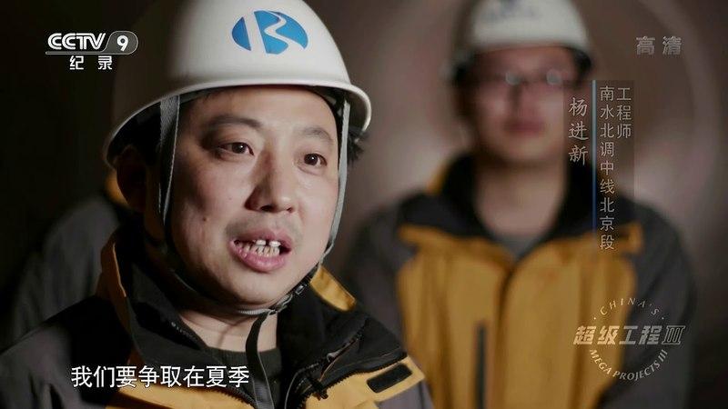 超级工程Ⅲ:纵横中国 第三季05集 城市24小时 China's Mega Project S03E05