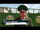 Пограничная комендатура Поставы Сморгонской пограничной группы