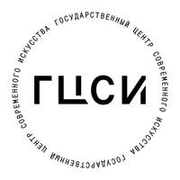 Логотип Саратовский филиал РОСИЗО-ГЦСИ