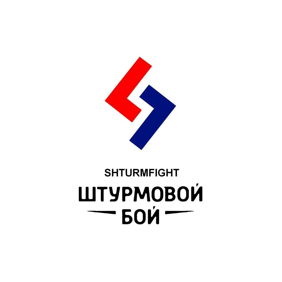 Афиша Калуга Турнир по Штурмовому бою 23 декабря 2017г.