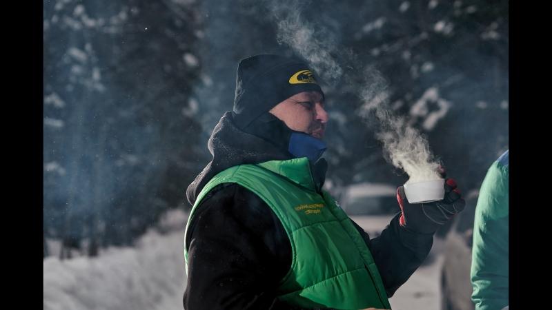 Раллийные болельщики. Зима 2018