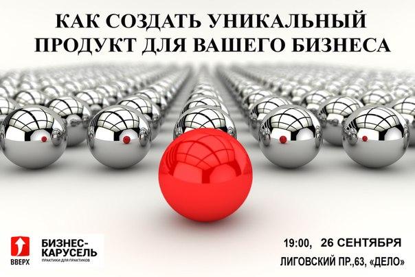🔥 Дорогие коллеги, объявляем новою серию Бизнес Каруселей !!!🔥 Навер