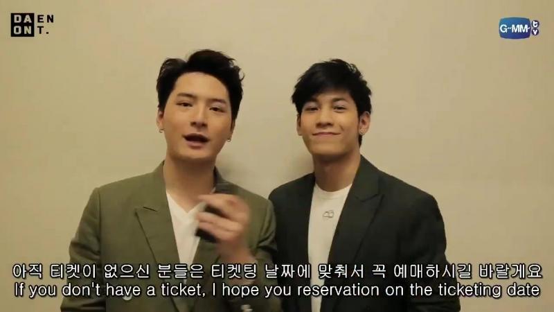 KRIST X SINGTO KOREA FANMEETING on 7 7 크리스 싱토 한국팬미팅 팬 여러분들께 드리는 배우 크리스와 싱토의 메세지입니다