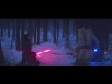 Star Wars -VII: Бой на световых мечах между Кайлом Реном и Рей
