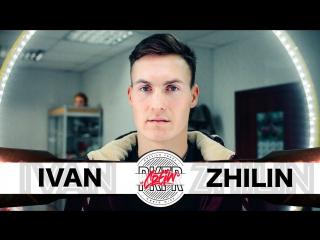 #PKFRcrew | Ivan Zhilin