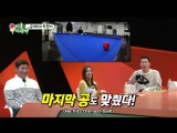 My Ugly Duckling 180114 Episode 70 English Subtitles