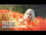 Trance Desire #26 _ Best of Vocal, Melodic, Balearic Trance _ Mixed by Oxya