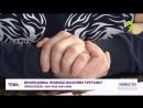 Страшный диагноз необходима помощь Василию Третьяку
