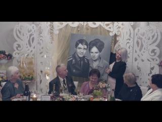 золотая свадьба в царском павильоне