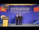 Глава МИД Кыргызстана стал Почетным профессором Китайского народного университета