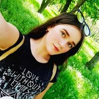 Анастасия Костюк, Никополь, Украина