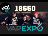 YoVape 18650 - приглашение на Vapexpo (8-10.12.2017)