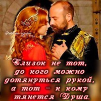 Айбазова Фатима (Эльканова)