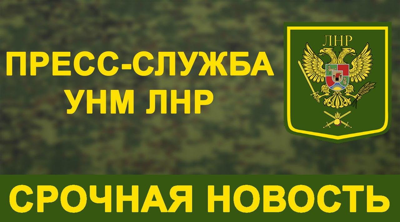 Украинские силовики уничтожили медицинскую машину в ЛНР