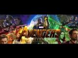 Мстители: Война бесконечности – Второй и финальный трейлер