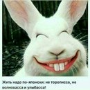 Евгений Крюков фото #9
